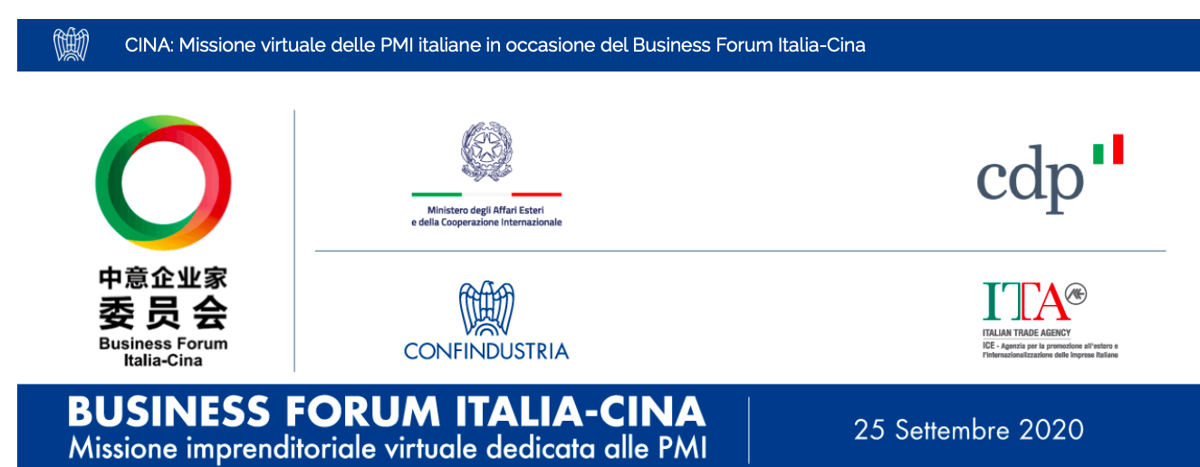 Business Forum Italia Cina