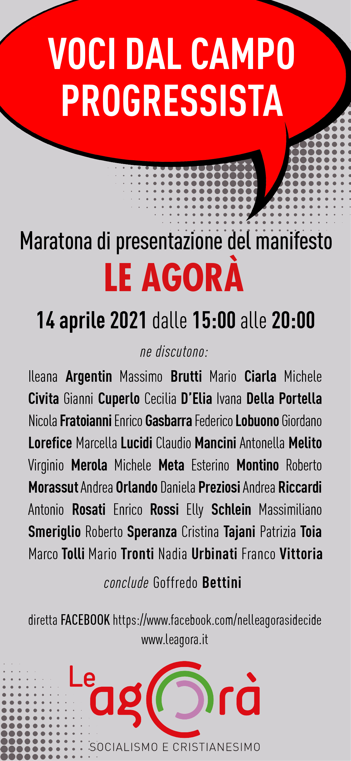 Maratona di presentazione del manifesto: Le Agorà - Voci dal campo progressista